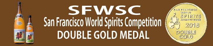 明るい農村がアメリカ最大の蒸留酒コンペでダブルゴールドメダルを受賞!