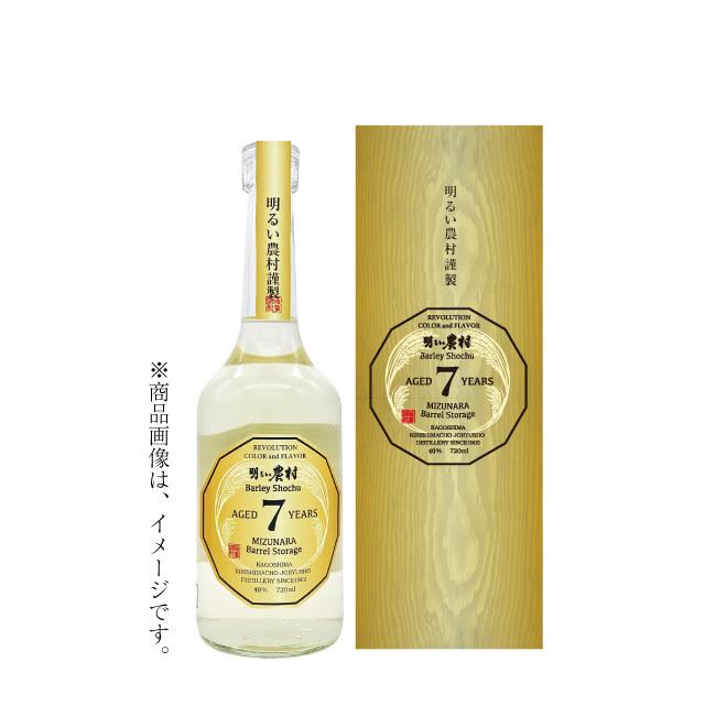 頒布会 AKARUI NOUSON BARLEY 創業110年記念焼酎 ミズナラ樽 7年貯蔵