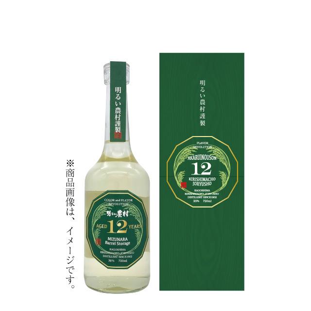 AKARUI NOUSON BARLEY ミズナラ樽 12年貯蔵(芋) 720ml